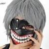 東京喰種 トーキョーグール 金木研 マスクのみ コスプレ小道具